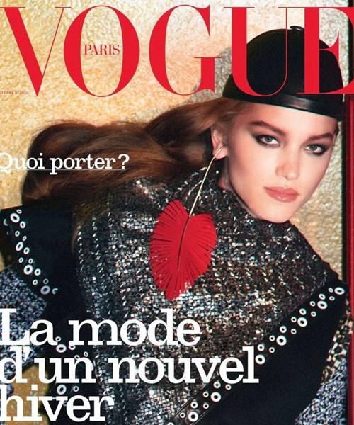 Vogue France_Sarah Haywood.jpg (1)